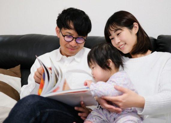 Como contar histórias para bebês de 0 a 2 anos. Como ler para bebês